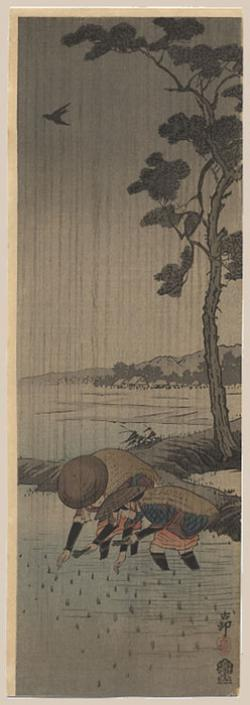 Thumbnail of Original Japanese Woodblock Print by Koson