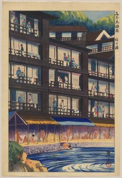 Thumbnail of Original Japanese Woodblock Print by Hironobu, Oda
