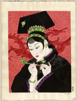 Thumbnail of Limited Edition Original Japanese Woodblock Print by Jacoulet, Paul