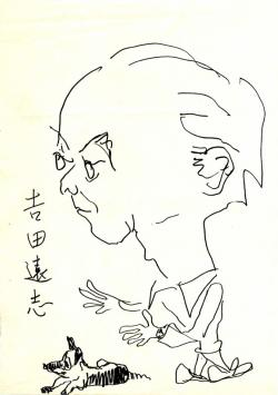 Thumbnail of Pen and Ink on Paper by Yoshida, Toshi