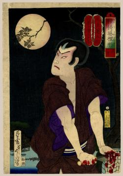Thumbnail of Original Japanese Woodblock Print by Yoshitoshi