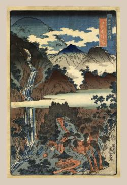 Thumbnail of Original Japanese Woodblock Print by Eisen