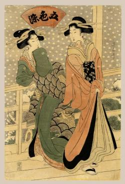 Thumbnail of Original Japanese Woodblock Print by Eizan, Kikukawa