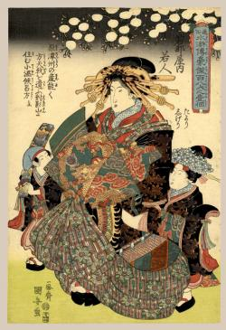 Thumbnail of Original Japanese Woodblock Print by Kuniyasu