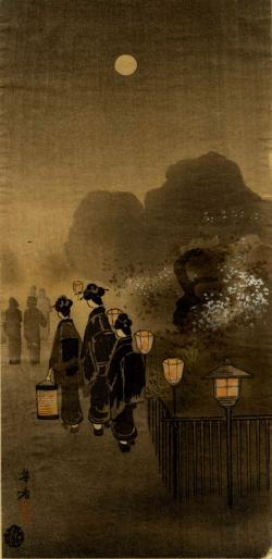 Thumbnail of Original Japanese Woodblock Print by Kako, Morita