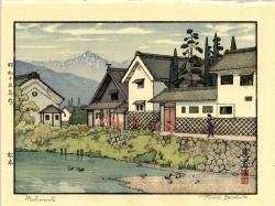 Thumbnail of Original Japanese Woodblock Print by Yoshida, Toshi