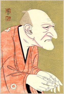 Thumbnail of Original Limited Edition Japanese Woodblock Print by Kokei, Tsuruya
