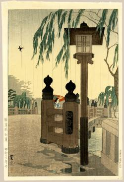 Thumbnail of Original Japanese Woodblock Print by Kasamatsu, Shiro