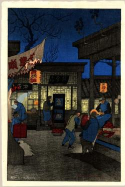 Thumbnail of Original Japanese Woodblock Print by Keith, Elizabeth