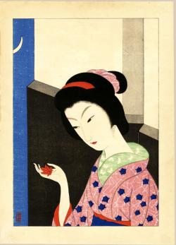 Thumbnail of Original Japanese Woodblock Print by Settai, Komura