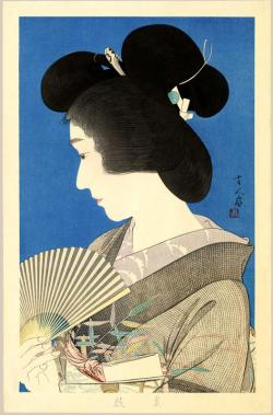 Thumbnail of Original Limited Edition Japanese Woodblock Print by Kotondo, Torii